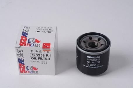 Filtro olio sofima s3258r